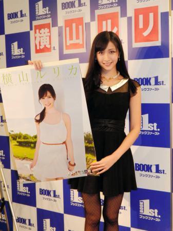 今井メロの画像 p1_28