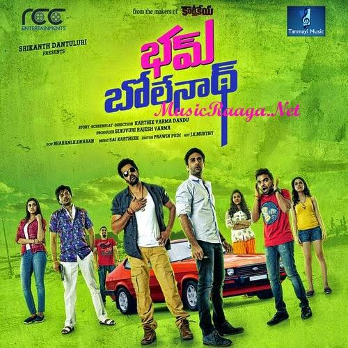 Bham Bolenath Telugu Mp3 Songs Download
