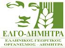 Ινστιτούτο Ελιάς, Υποτροπικών Φυτών & Αμπέλου