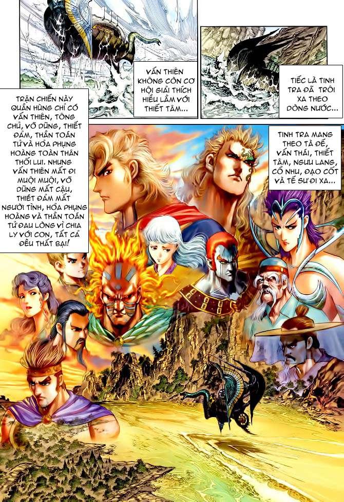 Thần Binh Huyền Kỳ I chap 146 - Trang 36