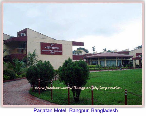 bangladesh parjatan corporation Bangladesh parjatan corporation (bpc) looks after the tourism sector in  bangladesh under the ministry of civil aviation and tourism due to.
