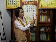 羅東社區讀經班