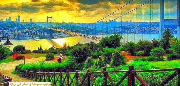 تنظيم رحلات سياحية تركيا