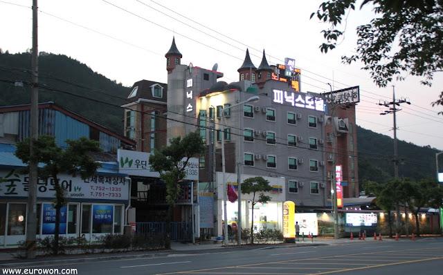 Motel Fenix de Suncheon