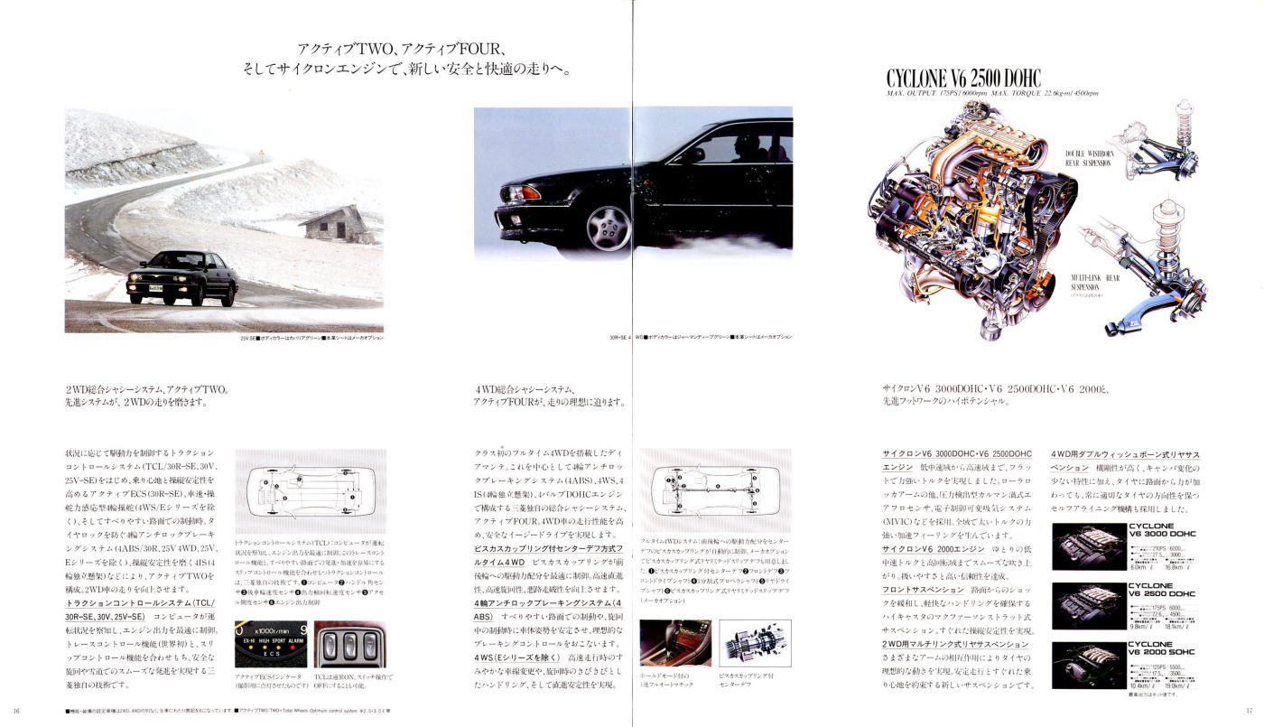 service manual electronic stability control 1998. Black Bedroom Furniture Sets. Home Design Ideas