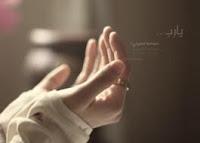 اللهم لا تعلق قلبي بما ليس لي وأجعل لي فيما أحب نصيب