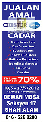 Bedding Warehouse Sale