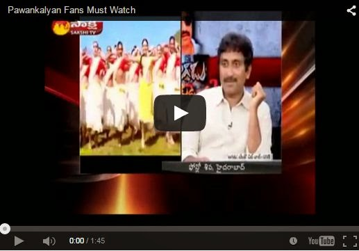 Every Pawan Kalyan Fan Must Watch