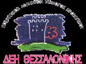 Πολιτιστικός Αθλητικός Σύλλογος Προσωπικού ΔΕΗ Θεσσαλονίκη