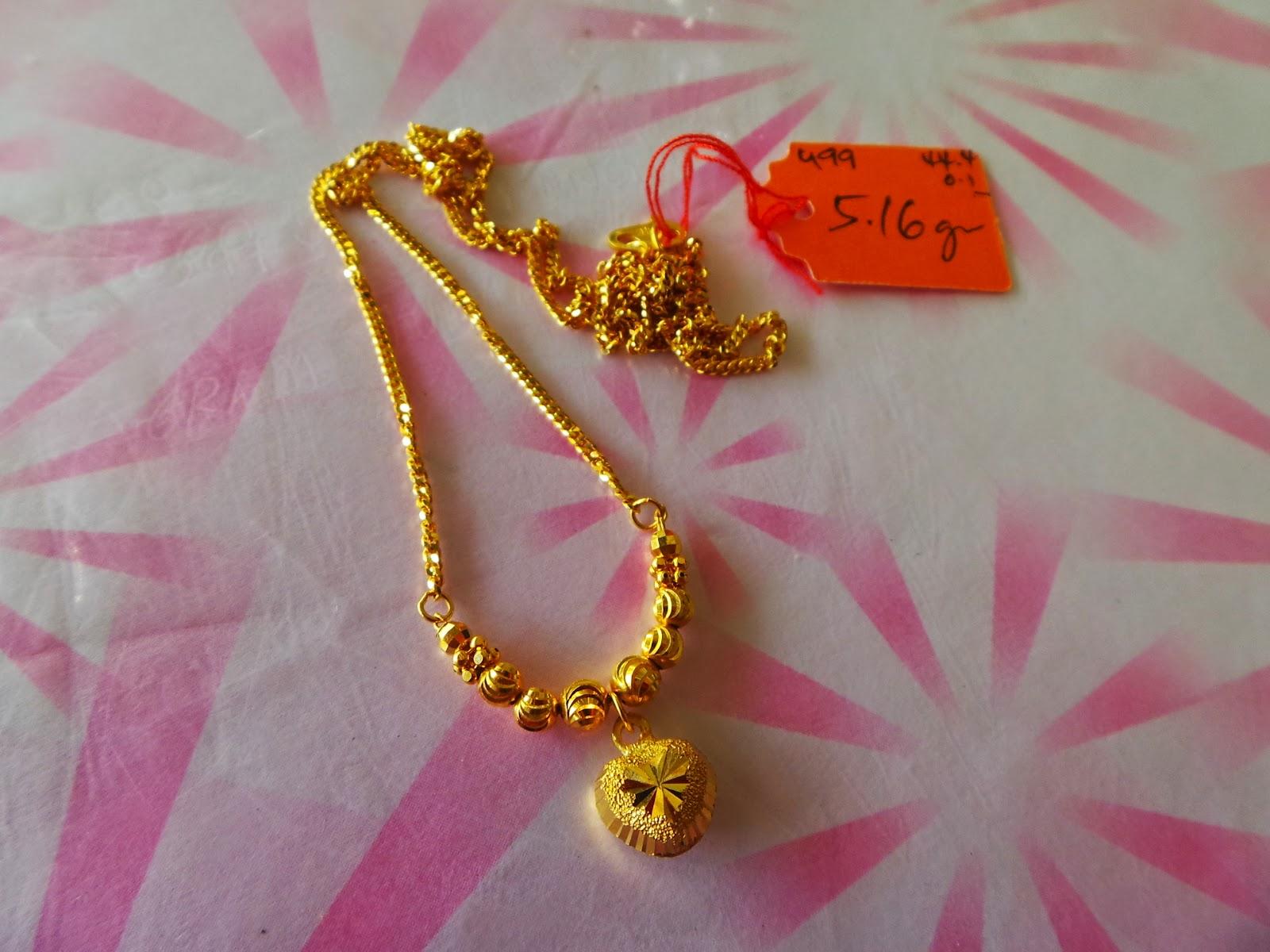 SOLD Rantai Leher Mesin Chocker Buah Love 516g U99 444cm