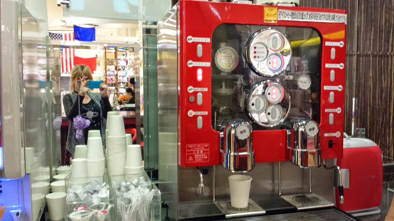 japan, tokyo, free drinks, vintage