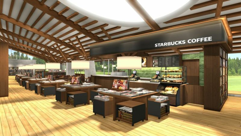 Real Japanese Starbucks Inside A City Library