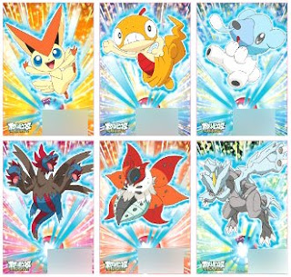 Pokemon Jigsaw Puzzles I Choose You ! Series#2 Ensky