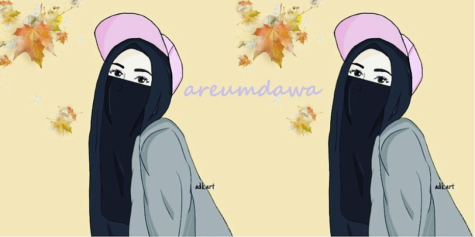 areumdawa