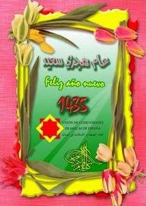 Año Nuevo musulmán 1435/2013-14