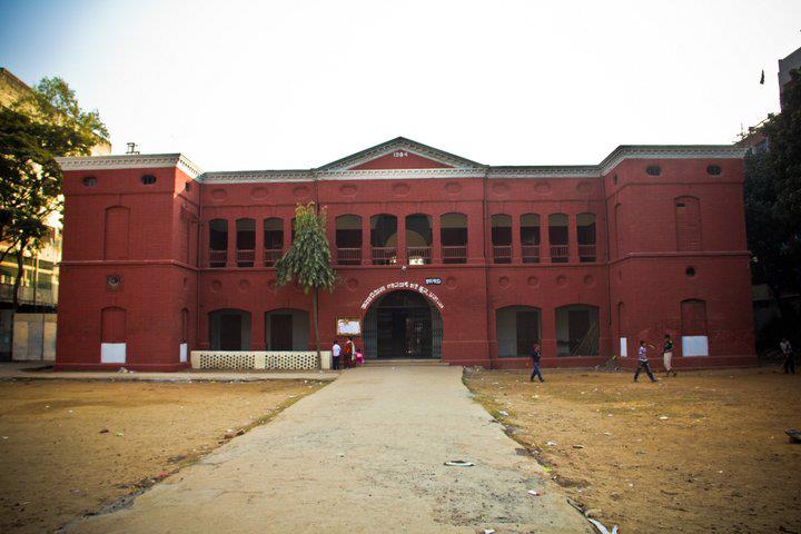 bangladesh in my eyes  armanitola government high school