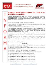 SOBRE LA REUNIÓN ORDINARIA DEL  COMITÉ DE EMPRESA, 25/01/2019