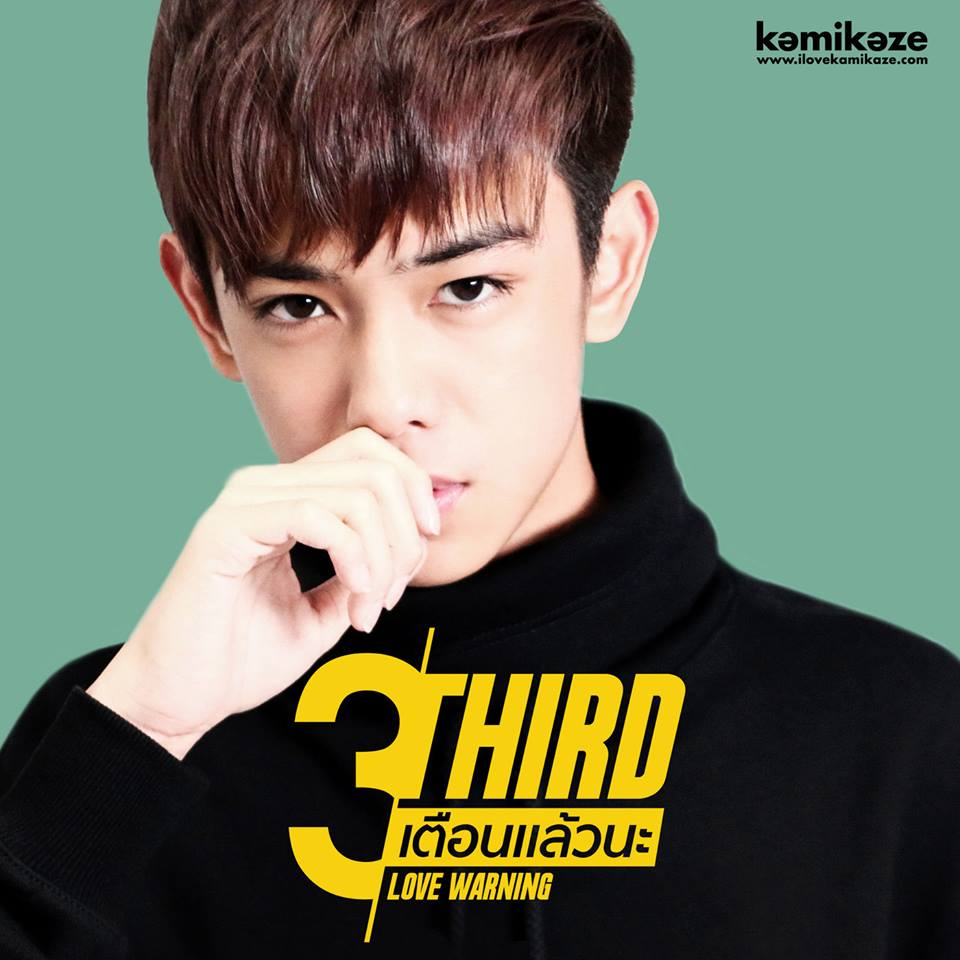 Download เตือนแล้วนะ (Love Warning) – Third + (Backing Track) 4shared By Pleng-mun.com