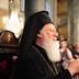 Ο Οικουμενικός Πατριάρχης σε διεθνές συνέδριο στη Βιέννη...
