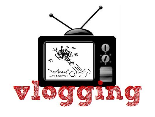 Τα βίντεο μας