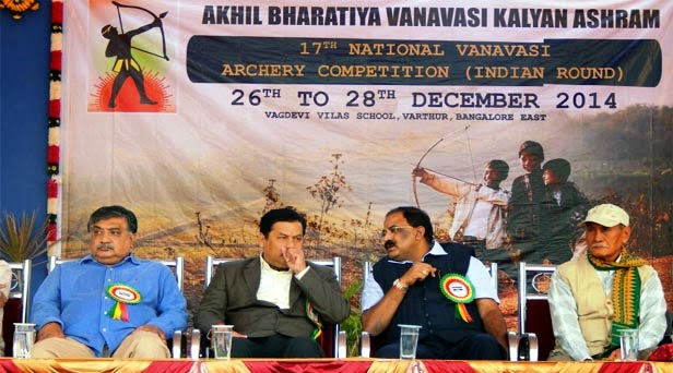 National Vanavasi Archery Competition at Bengaluru