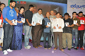 Laddu Babu Audio launch Photos-thumbnail-4