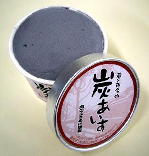 8 Es Cream Dengan Rasa Teraneh Di Dunia [ www.BlogApaAja.com ]