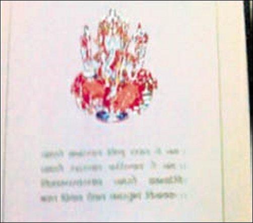 Aishwarya rai wedding card