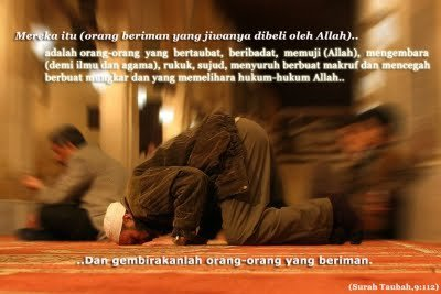 think for iman