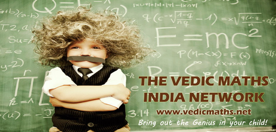 The Vedic Maths Network