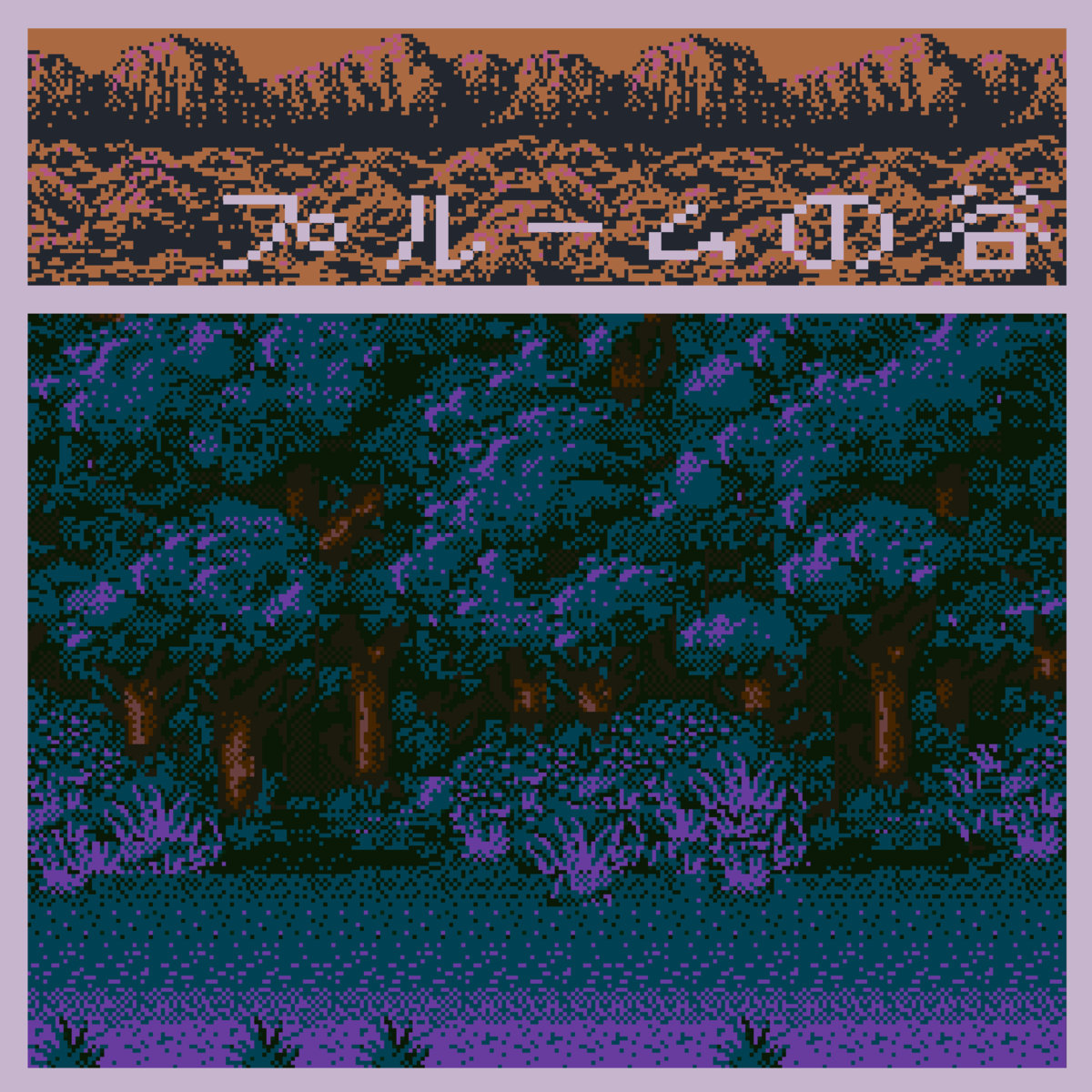 Windows彡96 - Plume Valley - Chip Bit Sid