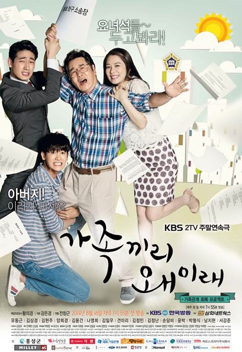 Subtitle Indonesia What Happens to My Family?