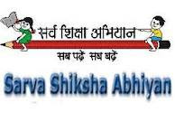 Jobs of District Co-ordinator, District Programme,Assistant Engineer in Sarva Siksha Mission--sarkari all jobs