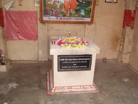 Mahaprabhu's Footprints monument
