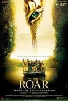 Roar - Tigers of The Sunderbans (2014) Hindi Movie Poster
