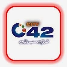 Watch Live City42 TV Streaming