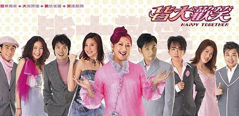 Gia Đình vui Vẻ Hiện Đại (2003)