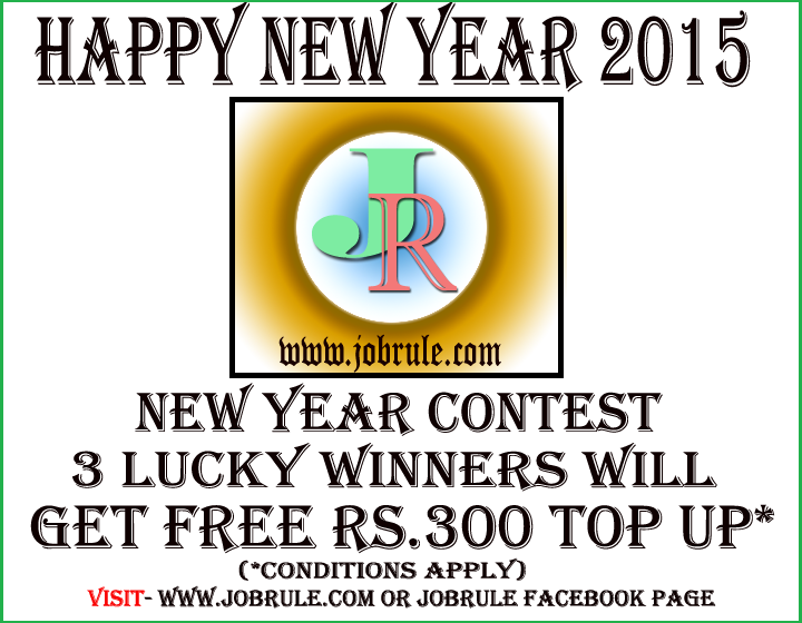 Jobrule Happy New Year 2015 Contest | Get Free Rs.300 Mobile Top-Up Recharge