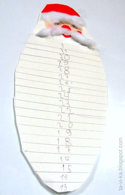 Адвент-календарь, advent calendar handemade