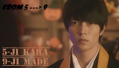 Sinopsis Drama Jepang From Five to Nine Episode 1 - Tamat