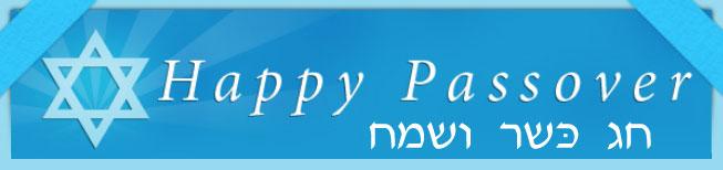 Jewish Passover Celebration as we Celebrate The Jewish