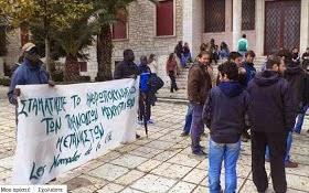 Σύντομα, θα γίνονται διαδηλώσεις για την απομάκρυνση των Ελλήνων από την χώρα