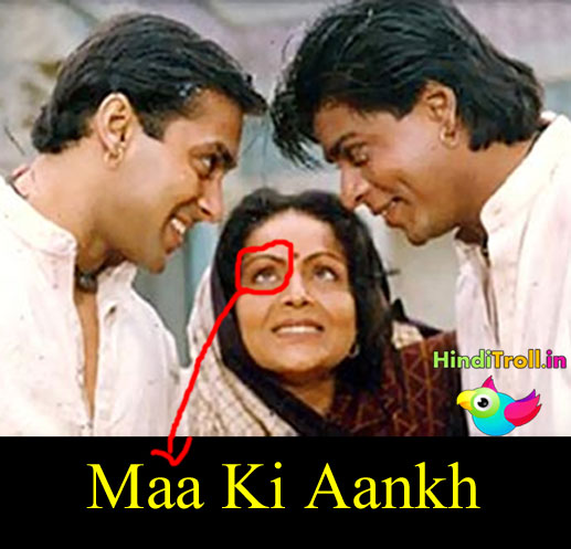 teri maa ki aankh Listen or download teri maa ki aankh music song for free please buy teri maa ki aankh album music original if you like the song you choose from the.