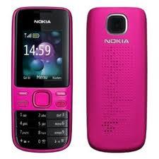 Nokia 2690 RM-635 Firmware