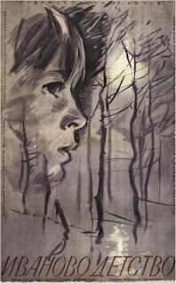 Иваново детство (реж. Андрей Тарковский, 1962). Ivan's Childhood (1962) by Andrey Tarkovsky.