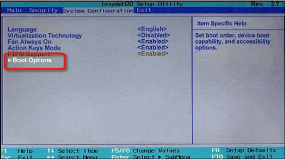 Opciones de arranque en el  BIOS setup de Toshiba Satellite