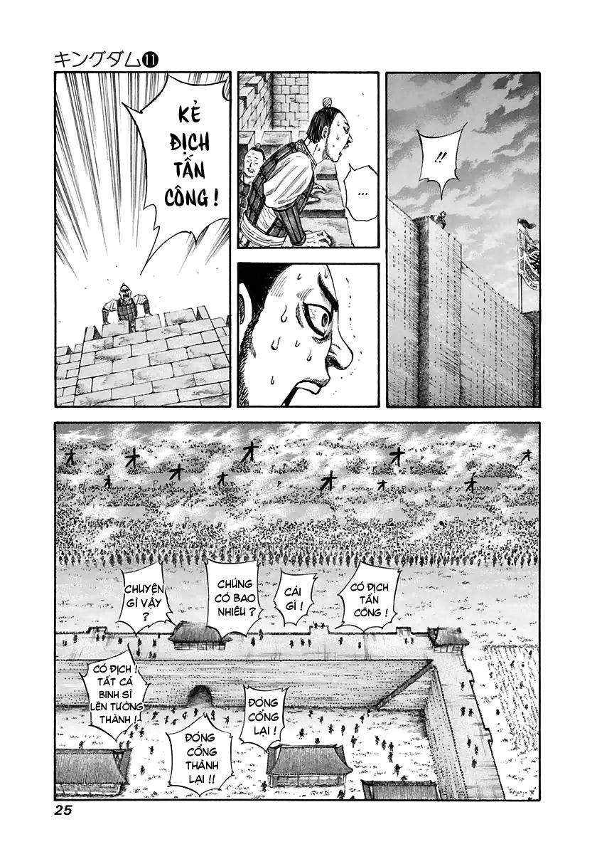 Kingdom – Vương Giả Thiên Hạ (Tổng Hợp) chap 109 page 4 - IZTruyenTranh.com