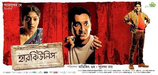 hercules reborn movie in hindi 300mb