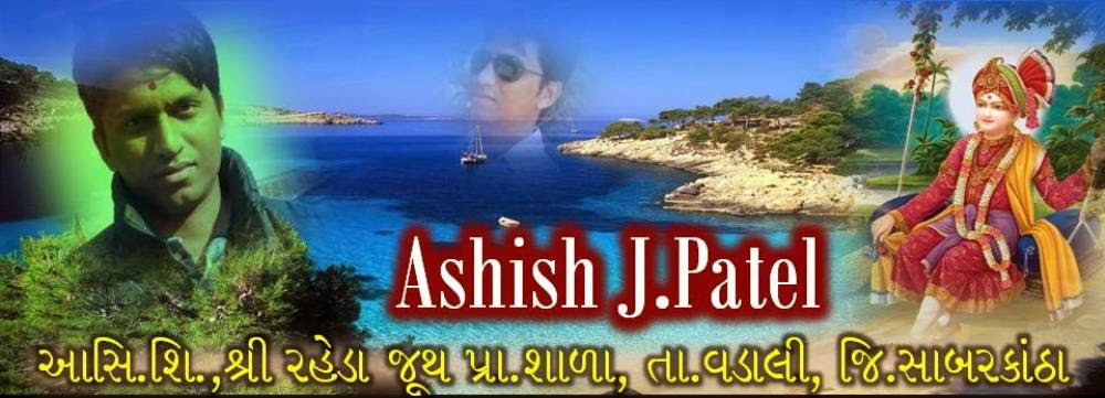 ASHISH J PATEL