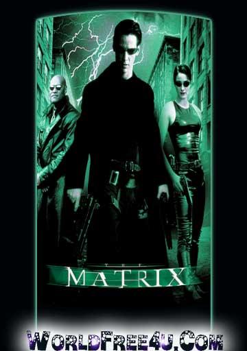 Matrixx malayalam movie